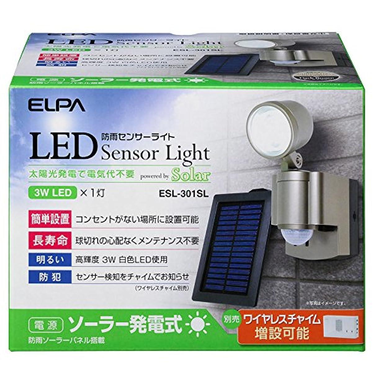 謙虚な浴ディスカウントELPA 屋外用LEDセンサーライト ソーラー式 3wLED 1灯 ESL-301SL