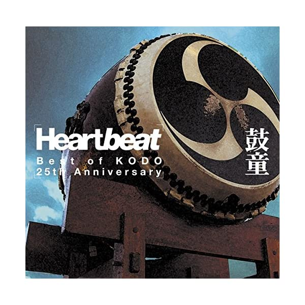 Heartbeat Best of KODO 2...の商品画像