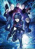 攻殻機動隊ARISE/新劇場版 Blu-ray BOX 攻殻機動隊