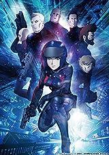 「攻殻機動隊ARISE/新劇場版」BD-BOXのPVが公開