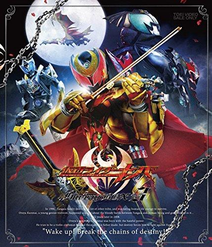 仮面ライダーキバ Blu-ray BOX 3<完>