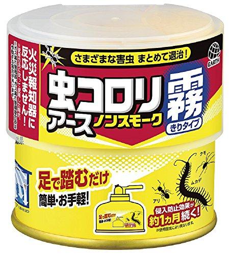 虫コロリアース ノンスモーク霧タイプ 殺虫&侵入防止 [9-12畳用 100mL]