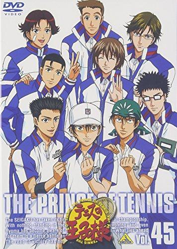 テニスの王子様 Vol.45 <最終巻> [DVD]
