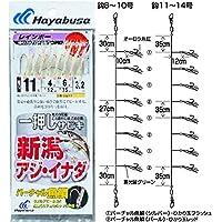 ハヤブサ(Hayabusa) SG新潟アジ・イナダV魚鱗レインボー8本 SS211-11-4