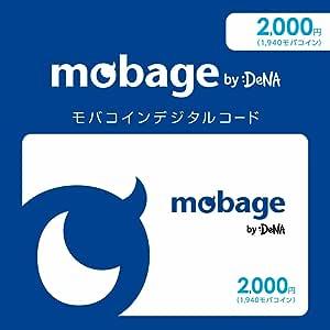Mobageモバコインデジタルコード 2,000円(1,940モバコイン) [オンラインコード]