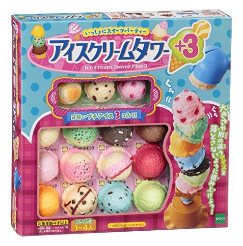 エポック社『いっしょにスイーツパーティーアイスクリームタワー+3』