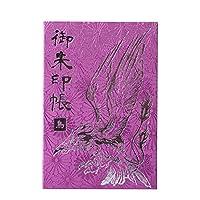 【御朱印帳】蛇腹式/大判12x18cm/百裂小菊with神使 (紫/鳥)