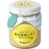 ヤマトフーズ 熟成藻塩レモン120g×2個