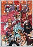 【グッズ-販路限定商品】 ONE PIECE ワンピース 73巻 ジャンプ・コミックスカバークリアファイル[ヘッダー付パッケージ] ルフィ、ナミ、サンジ、チョッパー、ブルック、シーザー、リク王、ロー、ドフラミンゴ、モモの助