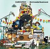 メテオ定食 (Album Mix) 歌詞