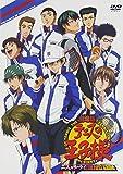 Amazon.co.jp劇場版 テニスの王子様 二人のサムライ [DVD]