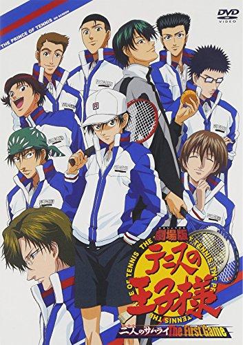 劇場版 テニスの王子様 二人のサムライ The First Game DVD