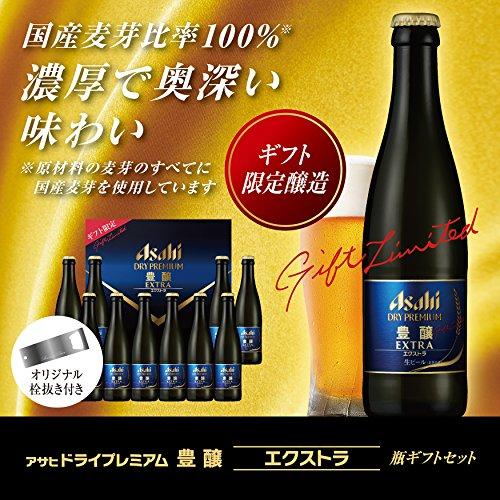 【ギフト限定醸造】アサヒドライプレミアム豊醸エクストラ瓶ギフトセット(DPB-3)310ml瓶×10本