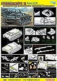 ドラゴン 1/35 WW.II ドイツ軍 III号突撃砲 C/D型 スマートキット プラモデル DR6851