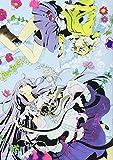 君死にたもうことなかれというなかれ / 恩田 澄子 のシリーズ情報を見る