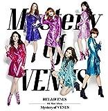 Hello Venus 6thミニアルバム - Mystery of Venus