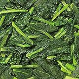 【業務用】ニチレイ そのまま使える小松菜(IQF) 1kg