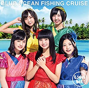 Blue Ocean Fishing Cruise(初回生産限定盤)(DVD付)
