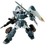 HG 機動戦士ガンダムSEED モビルジン 1/144スケール 色分け済みプラモデル