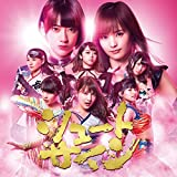 47th Single「シュートサイン Type B」初回限定盤