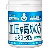 ロッテ マイニチケアガム(血圧が高めの方のミントガム) ファミリーボトル 143g