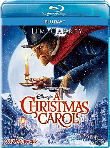 Disney's クリスマス・キャロル ブルーレイ [Blu-ray]の詳細を見る
