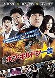 怪盗ホン・ギルドン一族[DVD]
