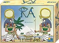 ラー (Ra) [並行輸入品] ボードゲーム