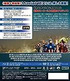 アベンジャーズ MovieNEX [ブルーレイ+DVD+デジタルコピー+MovieNEXワールド] [Blu-ray] 画像