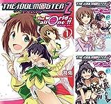 アイドルマスター2 The world is all one!!