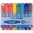 ゼブラ 水拭きで消せるマッキー 8色 WYT17-8C