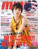 mini (ミニ) 2012年 08月号 [雑誌]