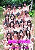 アイドリング!!! 1st水着写真集 『アイドリング!!! In 石垣島』(DVD付き)