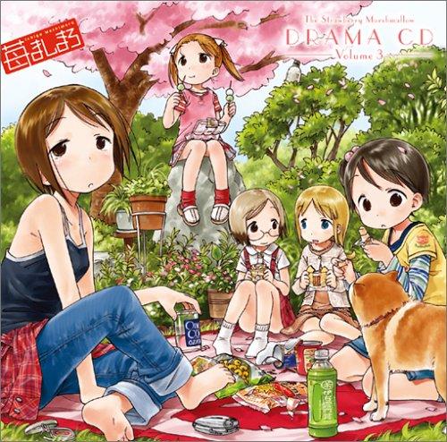苺ましまろ DRAMA CD Volume 3