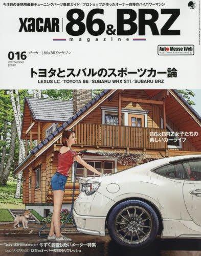 XaCAR 86&BRZ magazine(ザッカー86&BRZマガジン) 2017年 07 月号 (雑誌)