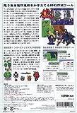 RPGツクール XP 画像