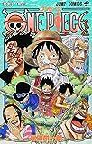 ワンピース ONE PIECE コミック 46-60巻セット