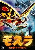 モスラ(1996年度作品) [東宝DVDシネマファンクラブ]