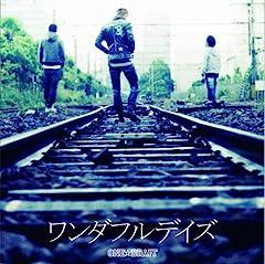 ONE☆DRAFT「Letter」のジャケット画像