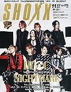 SHOXX(ショックス) 2015年 11 月号 [雑誌]()