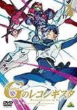 ガンダム Gのレコンギスタ 4[DVD]