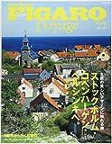 フィガロ ヴォヤージュ Vol.29 ストックホルム・コペンハーゲン・ヘルシンキへ。 (北欧の美しいデザインに触れる旅) (FIGARO japon voyage) 画像