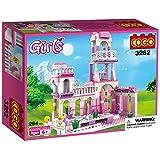 COGOおもちゃ 国王様のパーティー プリンセス・キャッスル シリーズブロック 女の子向け 254PCS CG3262