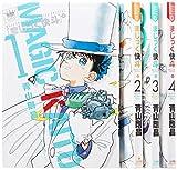 まじっく快斗 ~Treasured Edition~ コミック 1-4巻セット (少年サンデーコミックス〔スペシャル〕)