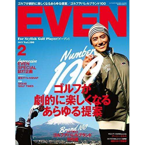EVEN 2017年2月号 Vol.100[雑誌]
