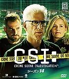 CSI:科学捜査班 コンパクト DVD-BOX シーズン14[DVD]