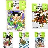 ドラゴンボール コミック 全42巻完結セット