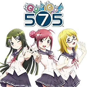 GO!GO!575 DVD