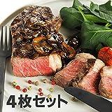 ミートガイ グラスフェッドビーフ サーロインステーキ (270g)×4枚 合計1.08kg  牧草牛ステーキ肉 オージービーフ Grass-fed Beef Sirloin Strip Steak(270g)×1.08kg