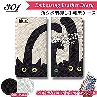 chatte noir iPhone11 ケース 手帳型 おしゃれ 猫 ネコ ねこ Kitty Cat キャット にゃー meow Animal アニマル B シボ加工 高級PUレザー 手帳ケース ベルトなし